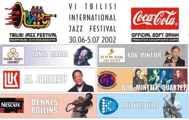 2002-jazz-fest