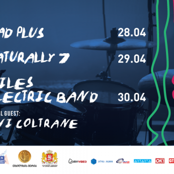 tbilisi-jazz-festival-2018