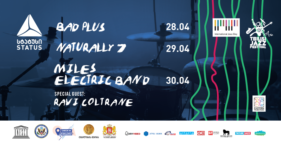 tbilisi-lazz-festival-2018-banner