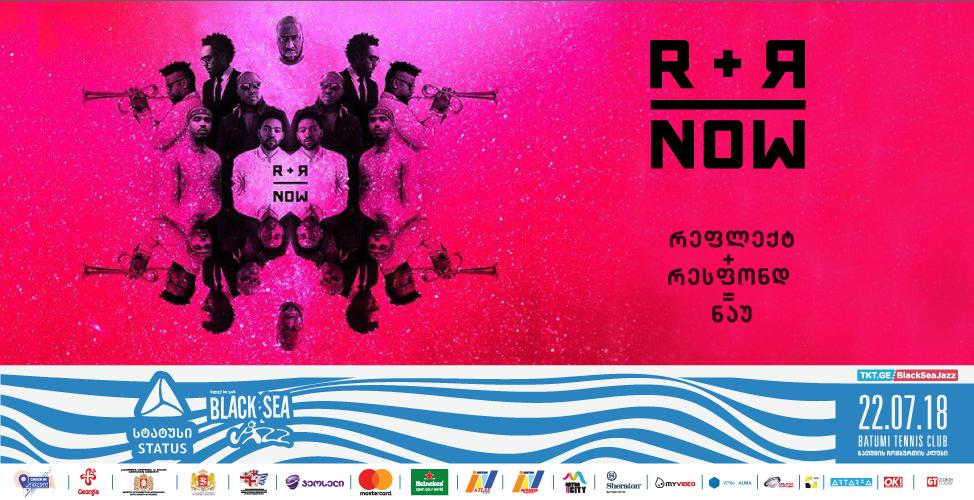 R-R-2018-Banner