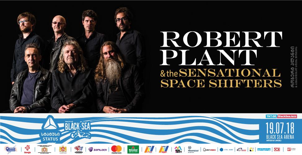 Robert-Plant-2018-banner