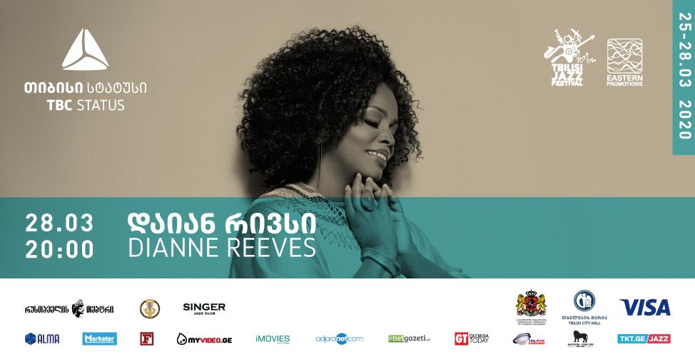Dianne-Reeves