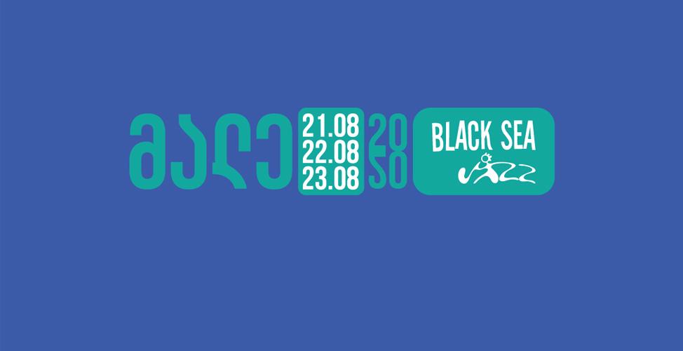 BSJF-2020-banner